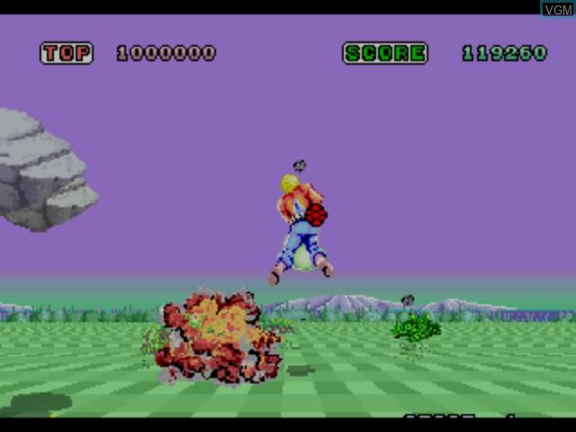 In-game screen of the game Yu Suzuki Game Works Vol. 1 on Sega Dreamcast