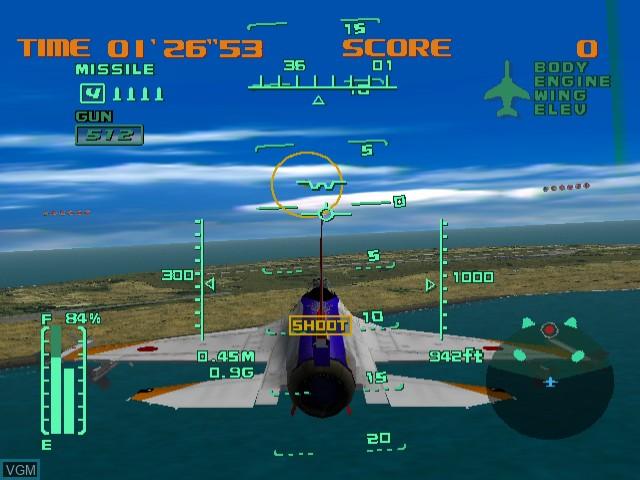 In-game screen of the game Aero Dancing F - Todoroki Tsubasa no Hatsu Hikou on Sega Dreamcast