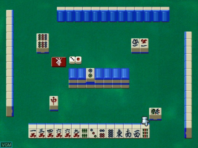 In-game screen of the game Mahjong Taikai II Special on Sega Dreamcast