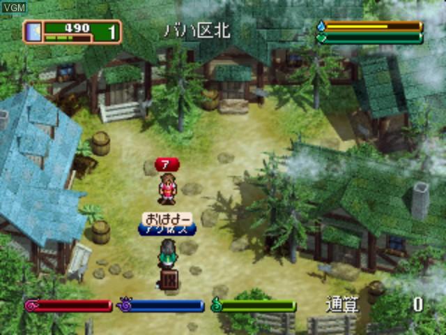 In-game screen of the game World Neverland 2 Plus - Pluto Kyouwakoku Monogatari on Sega Dreamcast