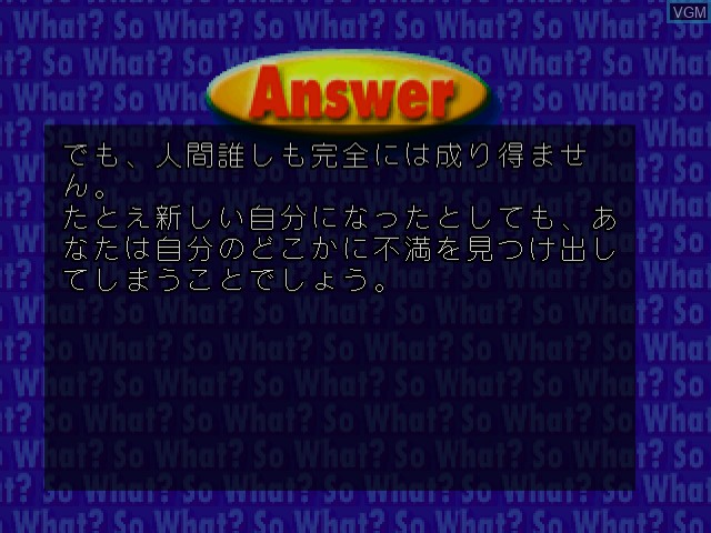 In-game screen of the game Shinri Game, The on Sega Dreamcast
