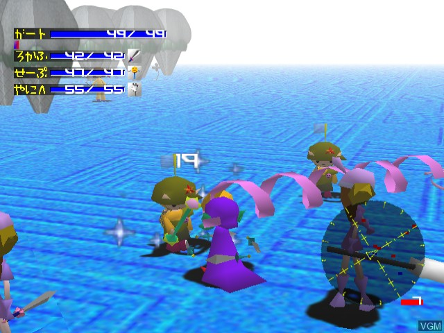 In-game screen of the game Sengoku Turb - Fanfan I Love me Dunce-doublentendre on Sega Dreamcast