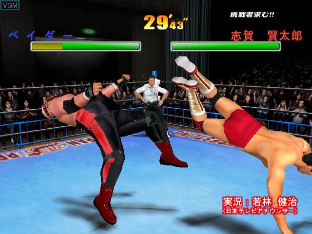In-game screen of the game Giant Gram 2000 - Zen Nihon Pro Wres 3 Eikou no Yuusha-tachi on Sega Dreamcast