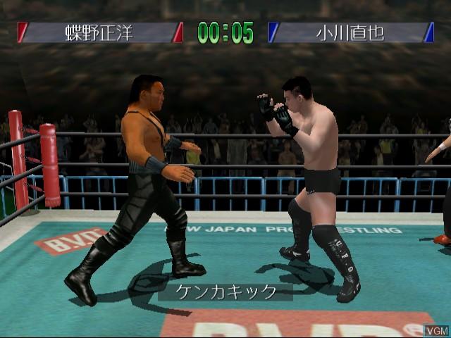 In-game screen of the game Shin Nihon Pro Wrestling - Toukon Retsuden 4 on Sega Dreamcast