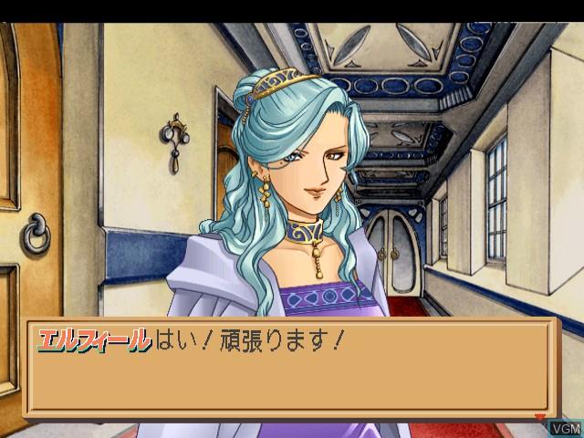 In-game screen of the game Marie & Elie no Atelier - Salburg no Renkinjutsushi 1 & 2 on Sega Dreamcast