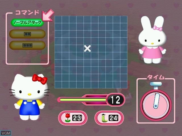 In-game screen of the game Hello Kitty no Waku Waku Quiz on Sega Dreamcast