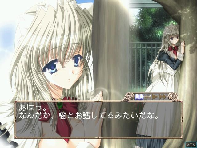 In-game screen of the game Margi - Marginal on Sega Dreamcast