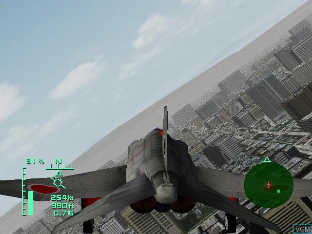 In-game screen of the game Aero Dancing - Todoroki Taichou no Himitsu Disc on Sega Dreamcast
