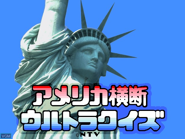 Title screen of the game America Oudan Ultra Quiz on Fujitsu FM Towns
