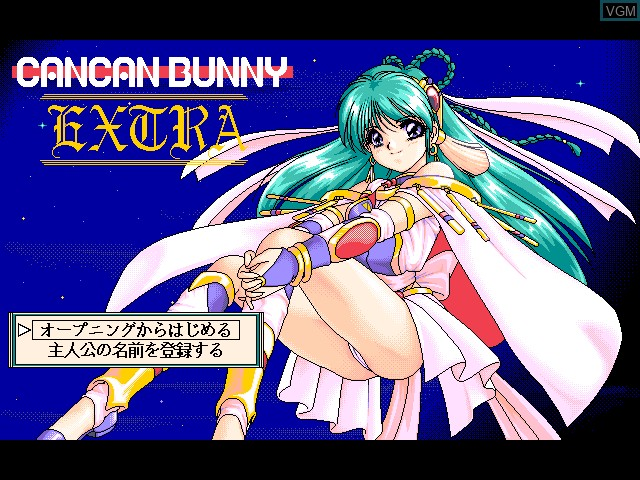 Title screen of the game Can Can Bunny Extra on Fujitsu FM Towns