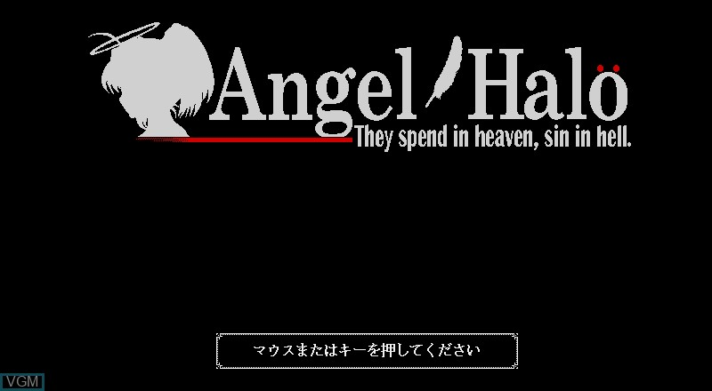 Title screen of the game Angel on Fujitsu FM Towns