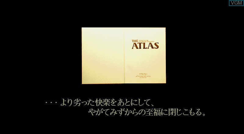 Title screen of the game Atlas, The on Fujitsu FM Towns