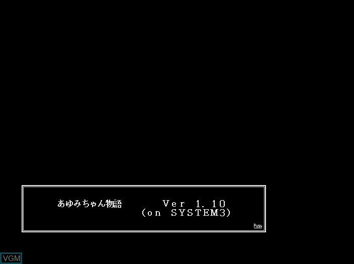 Title screen of the game Ayumi-chan Monogatari - Jisshaban on Fujitsu FM Towns