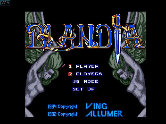 Title screen of the game Blandia Plus on Fujitsu FM Towns