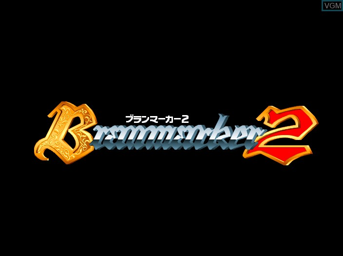 Title screen of the game Branmarker 2 on Fujitsu FM Towns