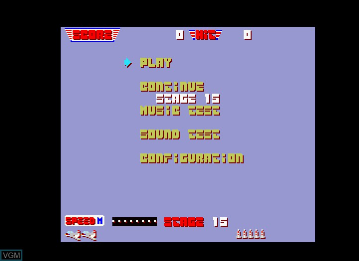 Menu screen of the game After Burner on Fujitsu FM Towns
