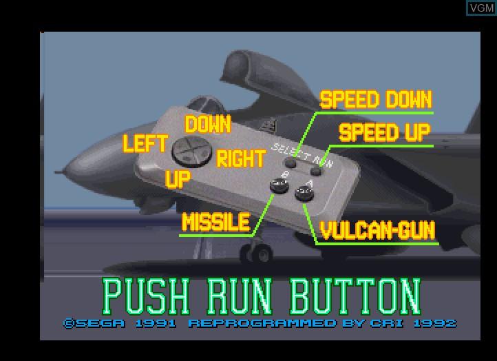 Menu screen of the game After Burner III on Fujitsu FM Towns