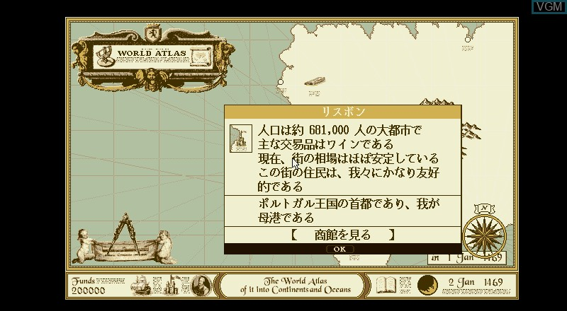 Menu screen of the game Atlas, The on Fujitsu FM Towns