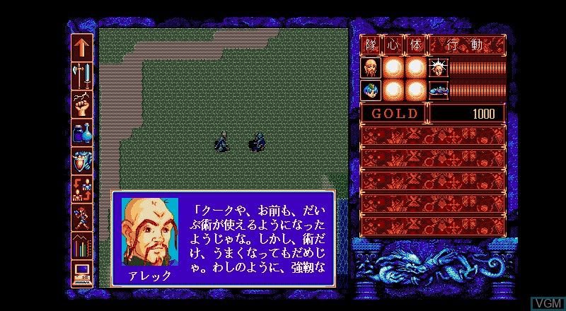 Menu screen of the game Burai - Gekan Kanketsuhen on Fujitsu FM Towns