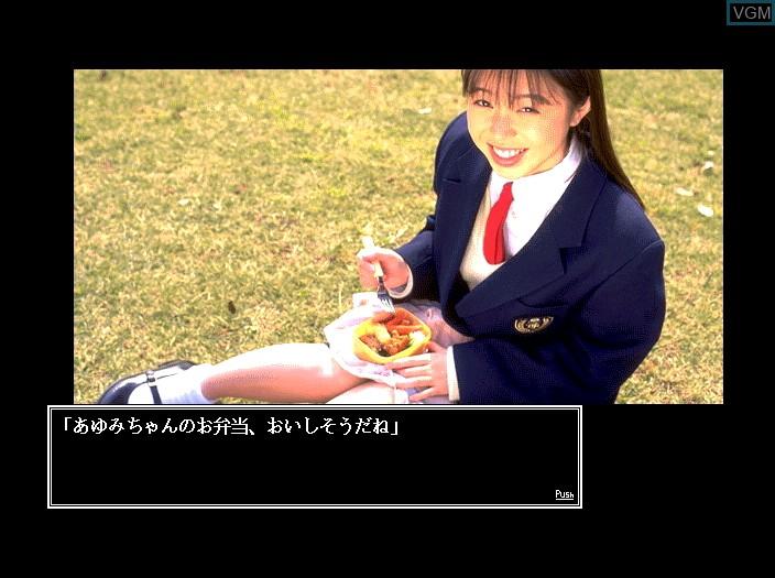 Ayumi-chan Monogatari - Jisshaban