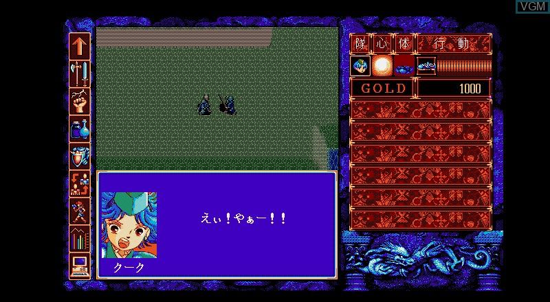 In-game screen of the game Burai - Gekan Kanketsuhen on Fujitsu FM Towns