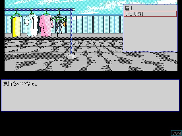 In-game screen of the game Crescent Moon on Fujitsu FM Towns