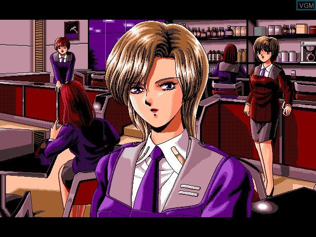 In-game screen of the game Youju Senki A.D.2048 on Fujitsu FM Towns