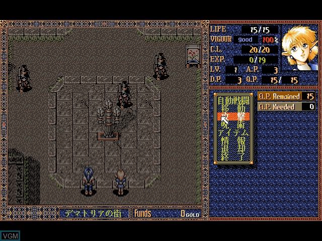 In-game screen of the game Amaranth III on Fujitsu FM Towns