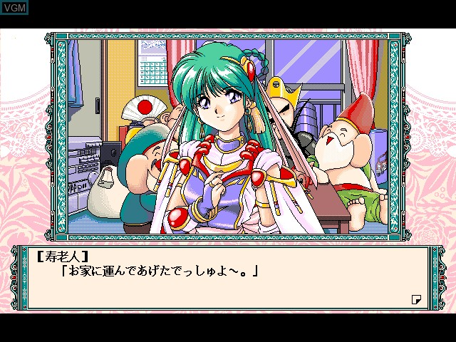 In-game screen of the game Can Can Bunny Extra on Fujitsu FM Towns