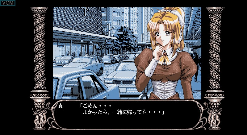 In-game screen of the game Angel on Fujitsu FM Towns