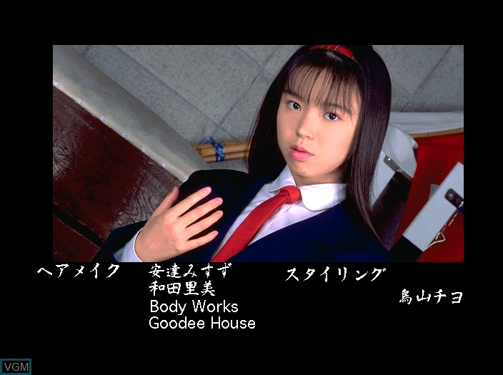 In-game screen of the game Ayumi-chan Monogatari - Jisshaban on Fujitsu FM Towns