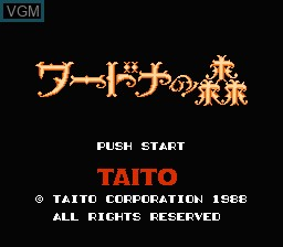 Title screen of the game Wardner no Mori on Nintendo Famicom Disk