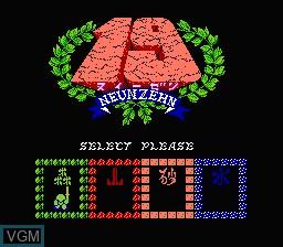 Menu screen of the game 19 - Neunzehn on Nintendo Famicom Disk