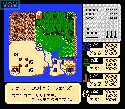 In-game screen of the game 19 - Neunzehn on Nintendo Famicom Disk