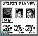 Menu screen of the game Bao Qing Tian on Bit Corporation Gamate