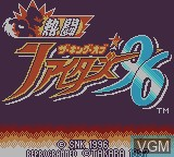 Title screen of the game Nettou King of Fighters '96 on Nintendo Game Boy