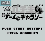Title screen of the game Pachio Kun - Game Gallery on Nintendo Game Boy