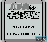 Title screen of the game Pachio Kun - Puzzle Castle on Nintendo Game Boy