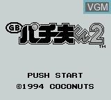Title screen of the game Pachio Kun 2 on Nintendo Game Boy