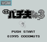 Title screen of the game Pachio Kun 3 on Nintendo Game Boy