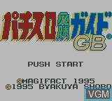 Title screen of the game Pachi-Slot Hisshou Guide GB on Nintendo Game Boy