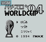 Title screen of the game Pachi-Slot World Cup '94 on Nintendo Game Boy
