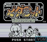 Title screen of the game Parts Collection - Medarot Kuma on Nintendo Game Boy