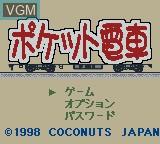 Title screen of the game Pocket Densha on Nintendo Game Boy