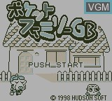 Title screen of the game Pocket Family on Nintendo Game Boy