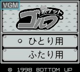 Title screen of the game Pocket Golf on Nintendo Game Boy