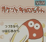 Title screen of the game Pocket Kyoro-chan on Nintendo Game Boy