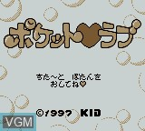 Title screen of the game Pocket Love on Nintendo Game Boy