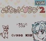 Title screen of the game Pocket Love 2 on Nintendo Game Boy
