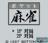 Title screen of the game Pocket Mahjong on Nintendo Game Boy